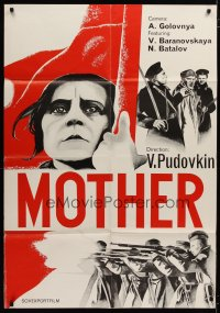 russian_mother_R70s_english_export_dupe1_MF02869_L