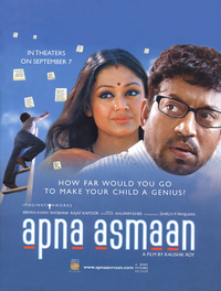 "Film Show "" Apna Aasmaan""/Hindi/2007/110 Mnts/Direction Kaushik Roy"