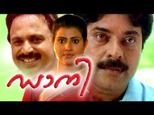 "Film Show =Malayalam Film ""Danny ""/2001/120Mnts/Story & Dirction by T V Chandran"